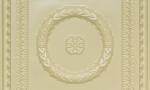 210_cream_pearl__46913-1377110081-800-800